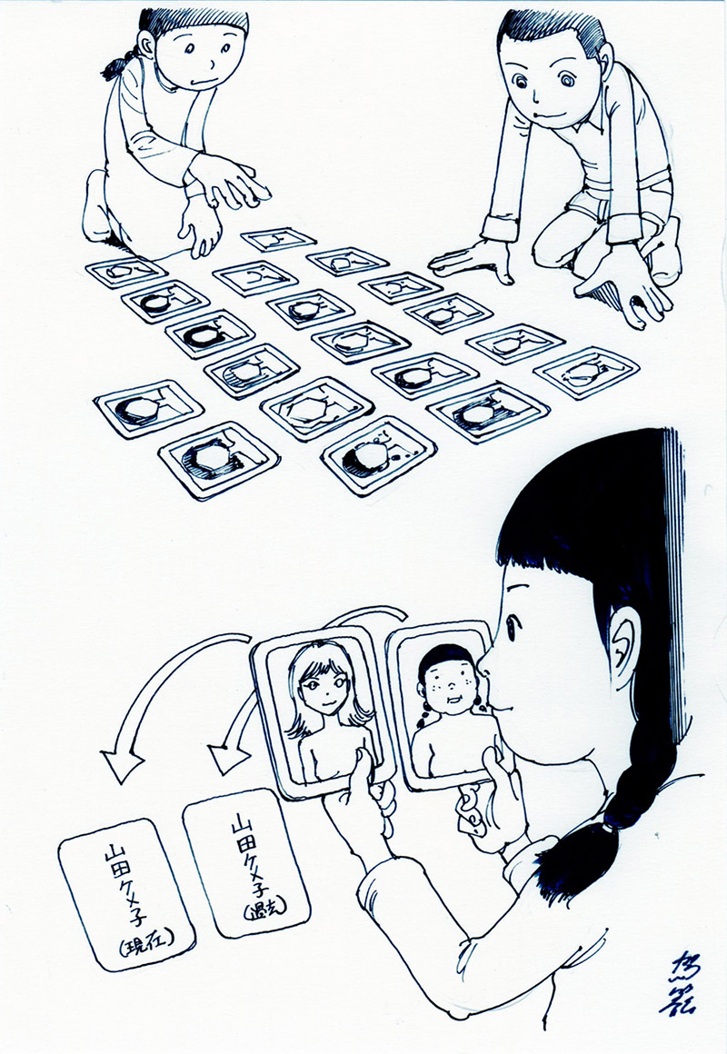 Children playing memory card game